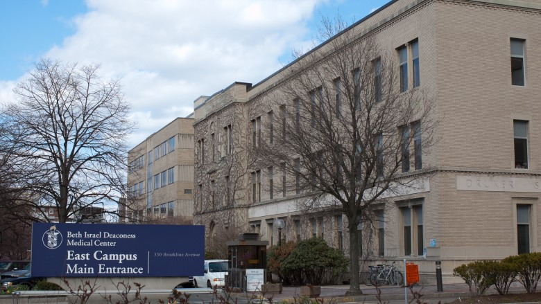 Beth-Israel rejects doctor's appeal of firing for remarks