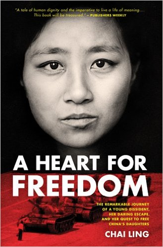 """Chai Ling's """"A Heart for Freedom"""""""