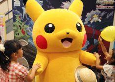 Japan-Pokemon-Go_Jank