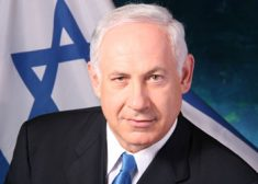 Benjamin Netanyahu Photo — With Israel Flag — Saved Monday 2-13-2017