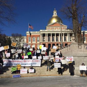 Beacon Hill Sends Massachusetts Asian-American Data Collection Bill To Study, Proposal Dead….For Now