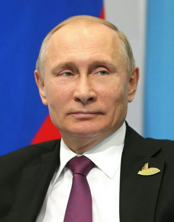 Putin Photo — Vladimir Putin — Wikipedia — Saved Thursday 3-15-2018