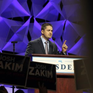 Josh Zakim Upsets Bill Galvin for Secretary of State Nod at Massachusetts Democratic Convention