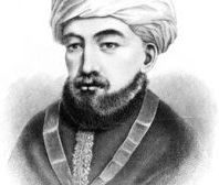 Maimonides — Portrait — 18th Century — Saved Thursday 11-8-2018